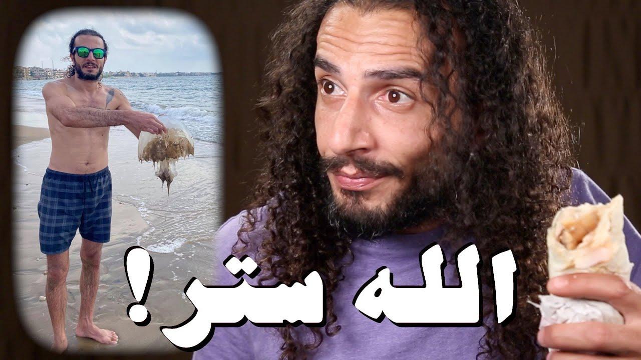 تحدي اكل شاورما لحم حمير وكلاب ... راح فيها ابو فجلة ? ودخلنا موسوعة غينيس