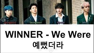 Winner - We Were