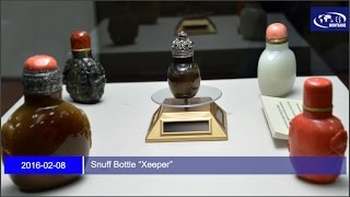 Snuff bottle 'Huurug'