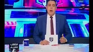 """أول تعليق غير متوقع من """"أحمد الشريف"""" علي مباراة الأهلي والاسيوطي بعد الفوز"""