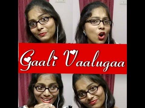 Agnathavasi | Gaali Vaaluga | Cover |...
