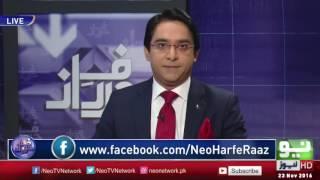 Harf E Raaz | India Vs Pakistan | 23 November 2016 | Talk Show
