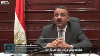 مصر العربية | عاطف ناصر: سننتهي من تعديل الخطاب الديني خلال شهر