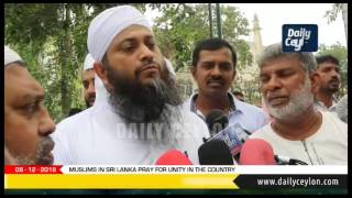 Muslims in Sri Lanka pray for unity in the country | 09-12-2016