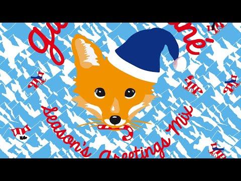 Gildas Kitsuné Season's Greetings Mix (Full Mix)