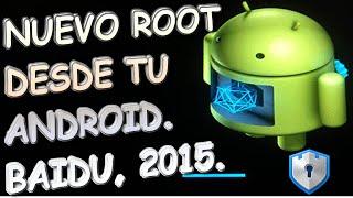 ROOT; Facil, Rapido, no PC, No conocimientos, 2015