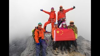The Chinese Climbers Conquer Carstensz Pyramid