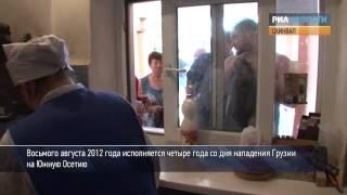 Жители Южной Осетии и Грузии о войне в августе 2008 года