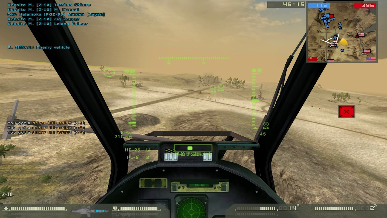 DOWNLOAD DRIVERS: BF2 DRIVER