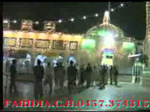 Jinde Jinde By Sher Miandad Fareedi Qawwal