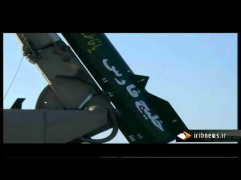 IRAN SUPER WEAPON U.S.A. NAVY CARRIER KILLER PERSIAN GULF ANTISHIP BALLISTIC MISSILE