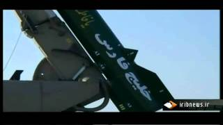 IRAN SUPER WEAPON U.S.A. NAVY CARRIER KILLER PERSIAN GULF ANTISHIP BALLISTIC MISSILE