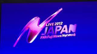 LIVE2012 ニュースJAPAN OP