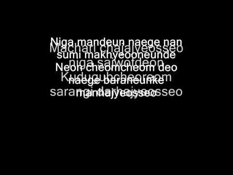 guilty dynamic dou karaoke instrumental + lyric
