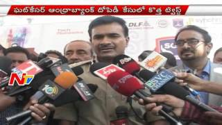 Police Files Case on Chairman and Other Bank Officials | Robbery In Ghatkesar Andhra Bank NTV