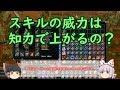 デュオカスタムマッチ【フォートナイト】 - YouTube