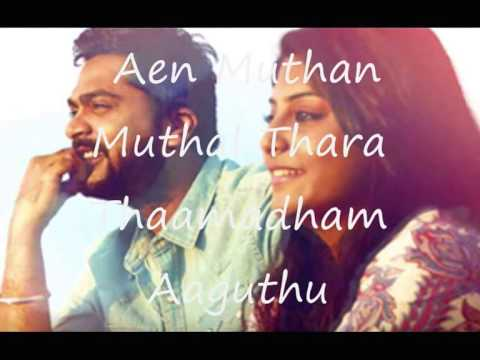 Thalli pogathey song cum lyrics