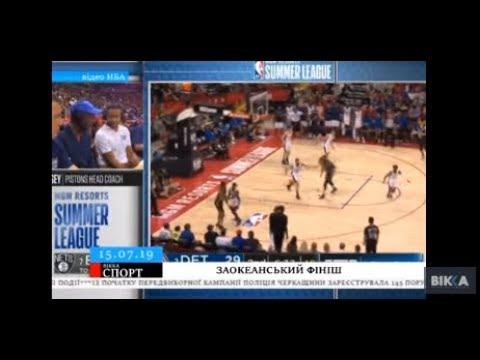 ТРК ВіККА: Святослав Михайлюк яскраво фінішує у Літній лізі НБА