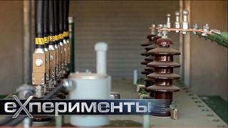 Солнечное электричество. Фильм 1 | ЕХперименты с Антоном Войцеховским