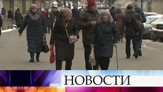 В России с 1 апреля увеличат социальные пенсии почти четырем миллионам жителей нашей страны.