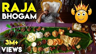 ராஜ விருந்து - 76 Items in One Leaf for ₹700 at Raja Bhogam | Irfan's View