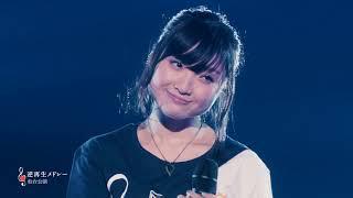 昨年10月13日(金)に仙台サンプラザホールで行われた「ココロノセンリ...