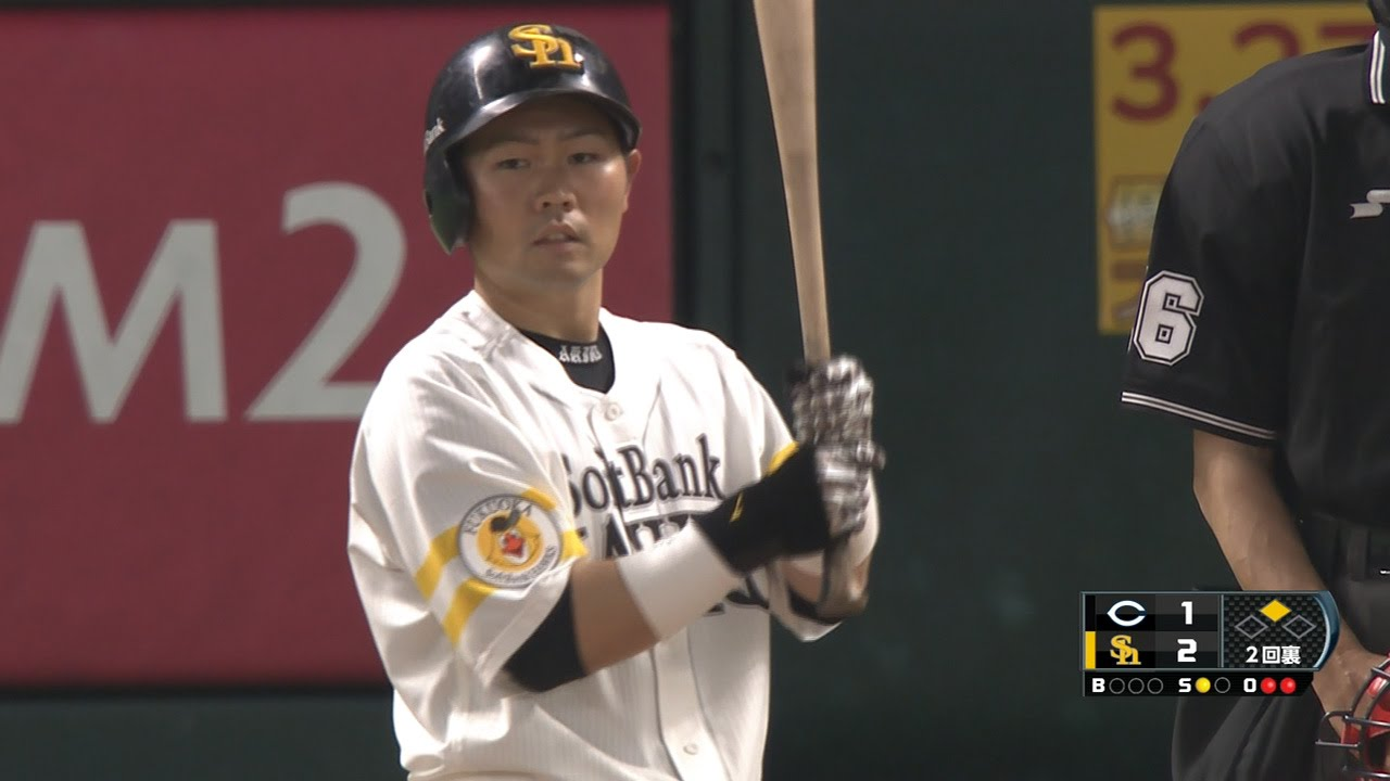 中村晃 (野球)