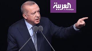 تفاعلكم | أردوغان يشن هجوما على أوغلو قبل أيام من انتخابات اسطنبول