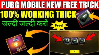 PUBG MOBILE NEW TRICK TO GET UNLIMITED CRATE COUPONS | GET ITEMS FOR FREE 100% WORKING