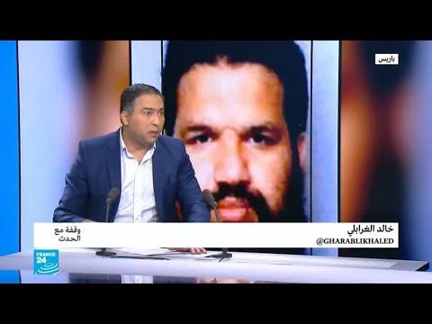 ما أهمية مقتل الجهادي الفرنسي فابيان كلان؟  - نشر قبل 11 دقيقة