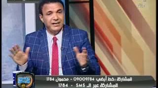 احمد الطيب التحكيم من أسباب انهيار #الزمالك،و#الاهلي بيكسب بأخطاء تحكيمية الأغرب في تاريخ كرة القدم