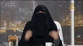 منيرة المشخص: جيب لي واحد من الأبناء اللي أمهم سعودية دافع عن البلد من اللي قاعد يصير الآن