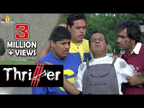 Thriller Hyderabadi Full Movie | Latest...