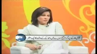 Bomb blast in live Pakistani talk show - OMG this country will soon be Somalia