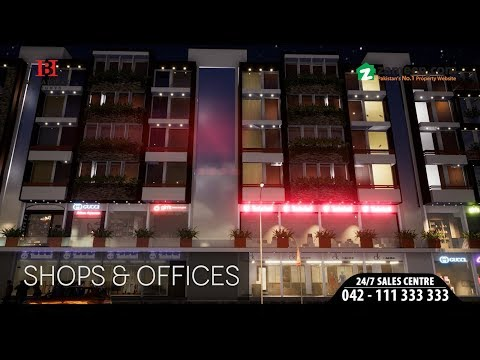 Broadway Heights - Shops & Offices