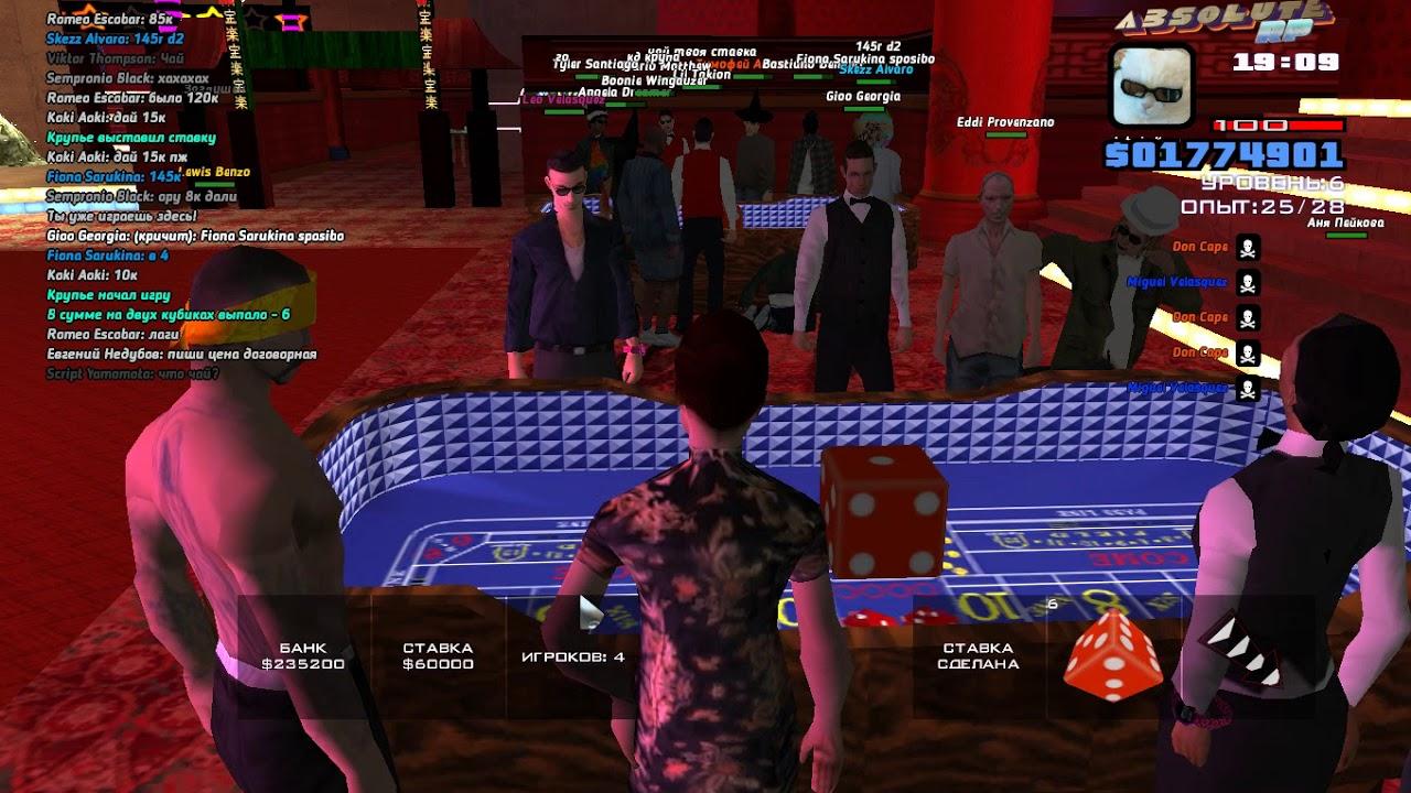 официальный сайт как играть в казино самп рп