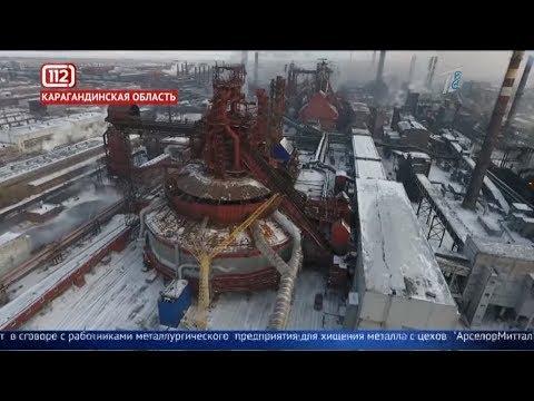 Главные новости. Выпуск от 05.03.2020