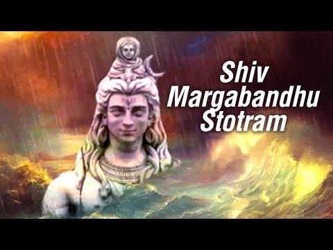 Shiv Margabandhu Stotram   Uma Mohan   Divine Chants Of Shiva   Times Music Spiritual