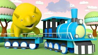 Учим цвета с шариками и поездами вместе с динозавриком Дино - Динозаврик Дино 👶 Обучающий мультфильм
