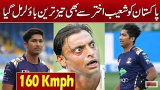 Mohammad Hasnain Bowling | Fastest Bowling in PSL | Fast Bowler | Fastest Bowler