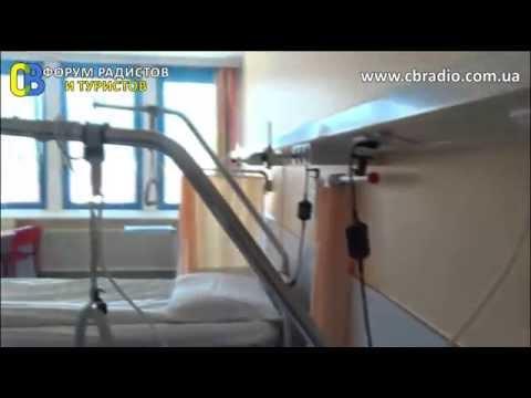 Больница в Австрии clinic Hospital  KABEG Villach Austria