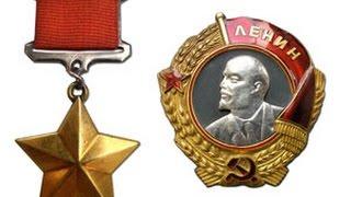 Города -  Герои Великой Отечественной войны