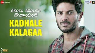 Kadhale Kalagaa - Kanulu Kanulanu Dhochaayante | Dulquer S, Ritu V, Rakshan | Masala Coffee