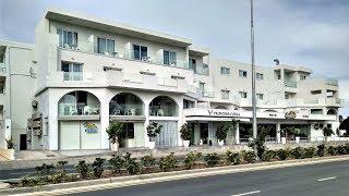 Отели Кипра Princessa Vera Hotel Apartments, Paphoc. Номер-студия краткий обзор.
