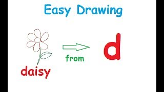 How to draw a daisy flower from alphabet small letter