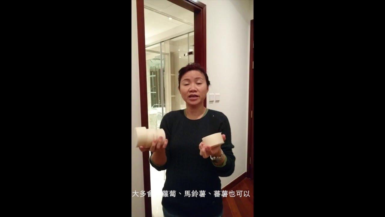 新居入伙拜四角教學 噚氣版 - AVA CHAU - YouTube