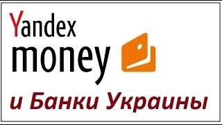 Как можно заработать до 100000 рублей в месяц на Яндекс Дзен