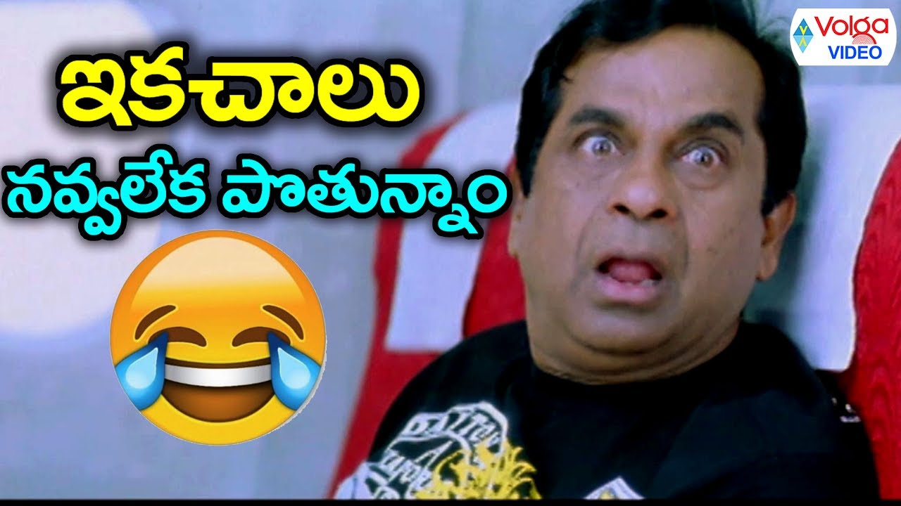 Brahmanandam Best Hilarious Comedy Scene - Volga Videos 2017