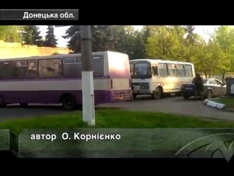 У Артемівську знову...
