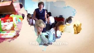 Теория и практика арт-терапии - обучение в Киеве
